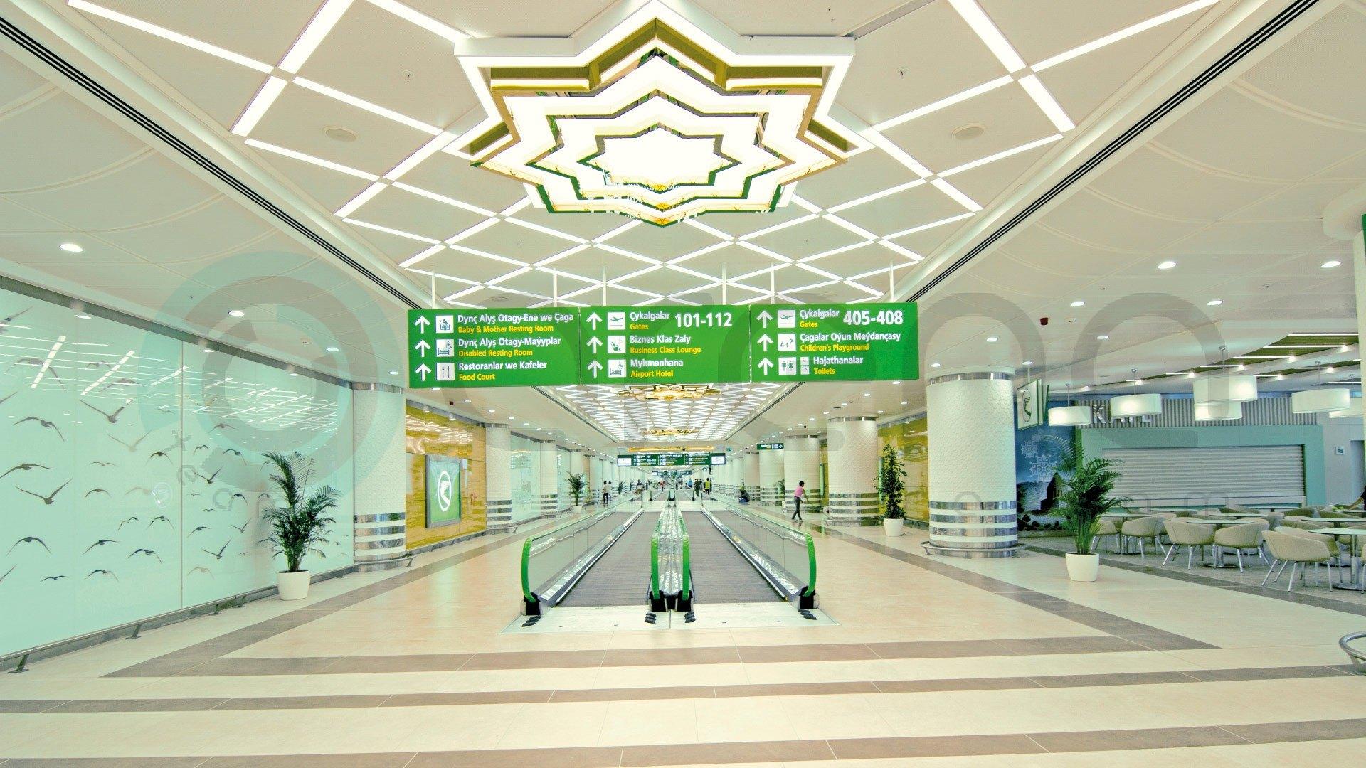 Aşkabat Uluslararası Havaalanı